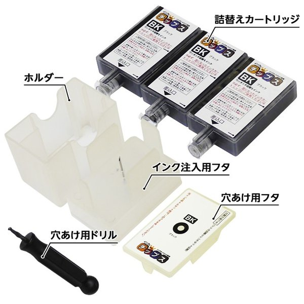 BC-345XL BC-346XL BC345 BC346 キャノン プリンターインク ブラック+カラー ワンタッチ詰め替えインク bc345 bc346 PIXUS TS3130 TS203 TR4530(あすつく)|chips|05