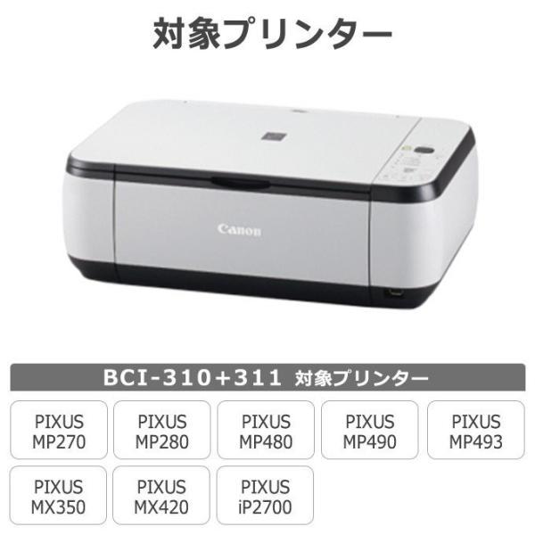 BC-310 BC310 キャノン プリンターインク ブラック 単品 ワンタッチ詰め替えインク bc310 iP2700 MP490 MP493 MP480 MP280 (あすつく)|chips|03