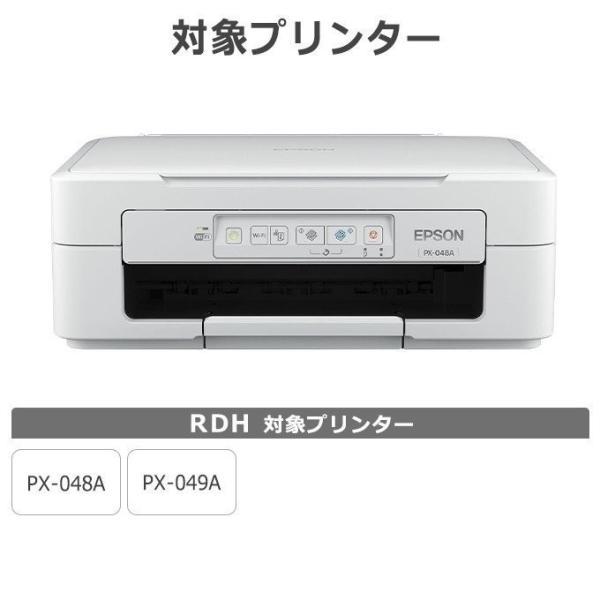 RDH-4CL + RDH-BK-L(リコーダー)エプソン プリンターインク rdh インク 4色セット+黒1本 互換インクカートリッジ PX-048A PX-049A インク|chips|03