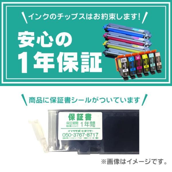 エプソン プリンターインク RDH-4CL +RDH-BK-L (リコーダー ) 4色セット+黒2本 エプソン 互換インクカートリッジ PX-048A PX-049A chips 06