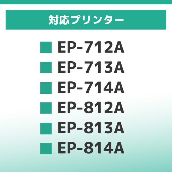 SAT-6CL 互換(サツマイモ) 6色×2セット  エプソンインクカートリッジ互換 EP-712A EP-812A エプソン プリンターインク|chips|03