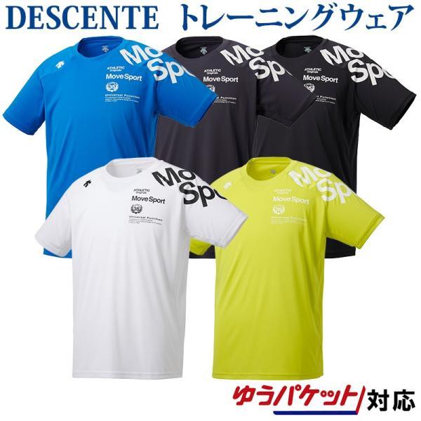 デサント ウォーターブロック Tシャツ DMMNJA50 メンズ 2019SS スポーツ トレーニング ゆうパケット(メール便)対応  2019最新 2019春夏|chispo-b