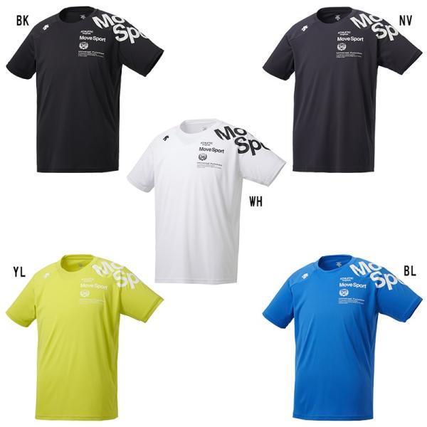 デサント ウォーターブロック Tシャツ DMMNJA50 メンズ 2019SS スポーツ トレーニング ゆうパケット(メール便)対応  2019最新 2019春夏|chispo-b|02