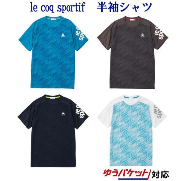 ルコックスポルティフ 半袖シャツ Tシャツ QMMNJA08 メンズ 2019SS スポーツ トレーニング ゆうパケット(メール便)対応|chispo-b