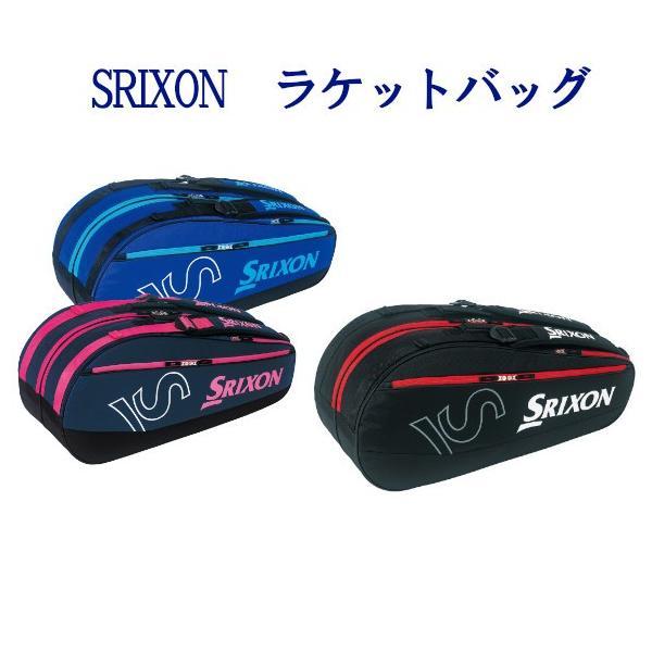 スリクソン  ラケットバッグ(ラケット6本収納可) SPC-2930 2019SS テニス ソフトテニス
