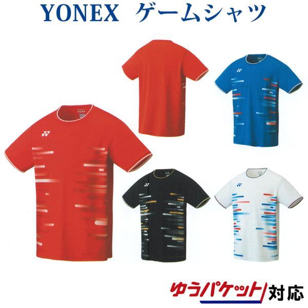 d139af8e52bd6 ヨネックスゲームシャツ(フィットスタイル) 10286 メンズ 2019SS バドミントン テニス ゆうパケット(メール ...