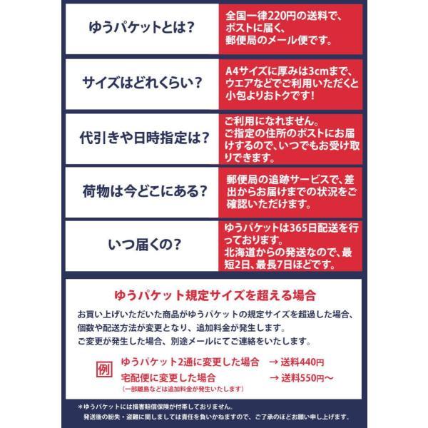 ミズノ ゲームシャツ(日本ユニシス着用モデル) 72MA9001 メンズ 2019SS バドミントン テニス ゆうパケット(メール便)対応 2019最新 2019春夏|chispo|04