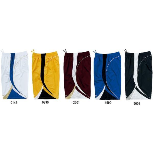 在庫品 アシックス ハーフパンツ プラパン(ポケット付) バスケットボールウエア XB730N ユニセックス メンズ アウトレット|chispo