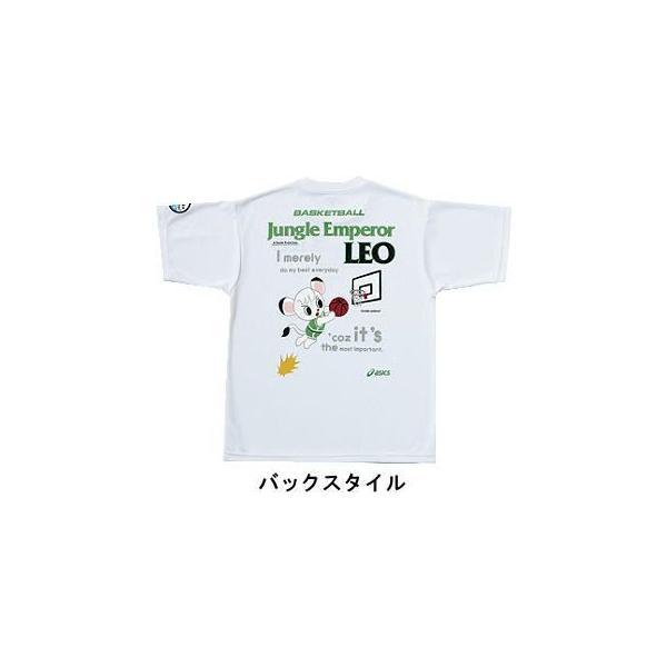 【2012年モデル】【バスケットボールウエア】 アシックス(ASICS) プリントTシャツHS XB901N(ユニセックス) 20%OFF! 在庫品|chispo|03