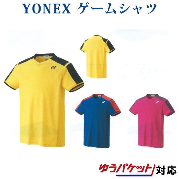 ヨネックス ゲームシャツ 10271J ジュニア 2018AW バドミントン テニス ゆうパケット(メール便)対応  返品・交換不可 クリアランス