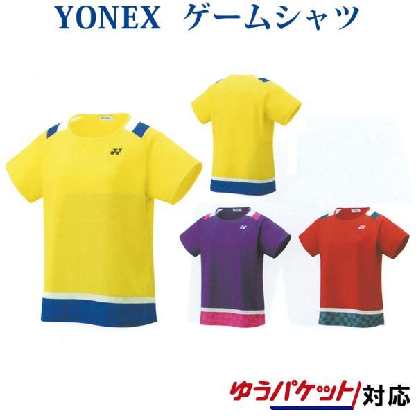 ヨネックスゲームシャツ 20484 レディース 2019SS バドミントン テニス ゆうパケット(メール便)対応  返品・交換不可 クリアランス