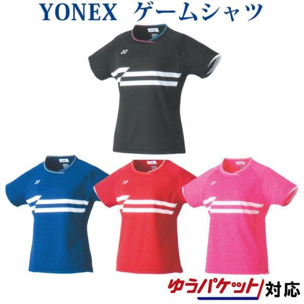 ヨネックス ゲームシャツ 20539 レディース 2020SS バドミントン テニス ゆうパケット(メール便)対応 返品・交換不可 クリアランス