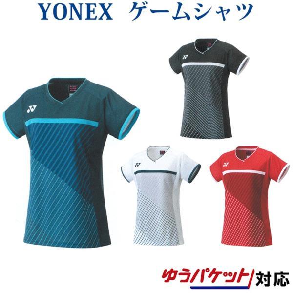 ヨネックス ゲームシャツ 20597 レディース 2021SS バドミントン テニス ソフトテニス ゆうパケット(メール便)対応