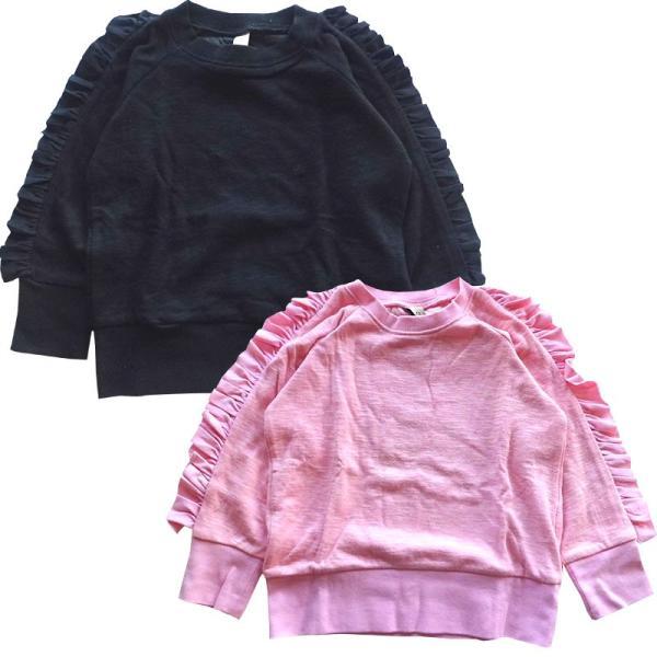 SALE 女の子 袖フリルトレーナー ラスタマニス 子供服セール 90cm 100cm 110cm 120cm 130cm【メール便 OK】