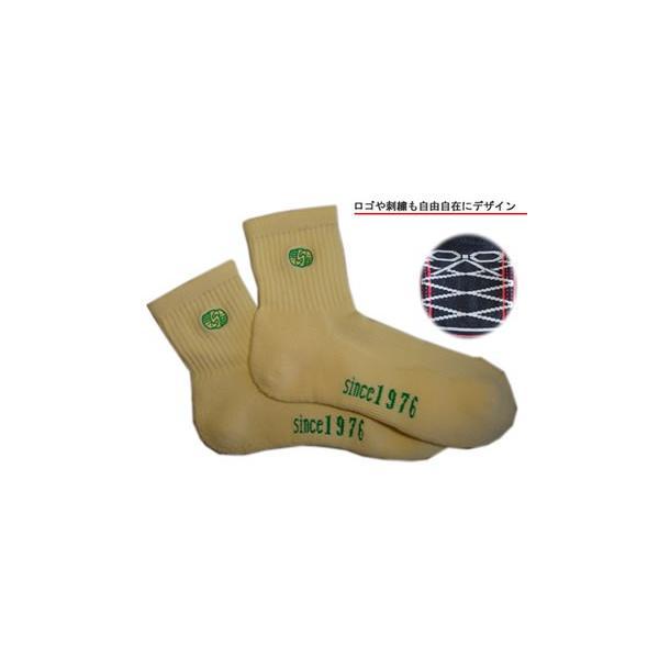オリジナルソックス・オーダーメイド 靴下デザイン基本料金 chiyoji