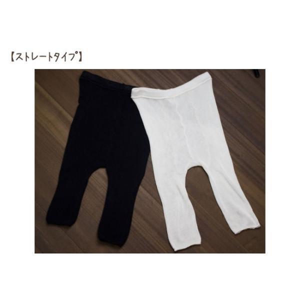 【ネコポス送料無料】 上質絹紡糸使用  冷えとり 冷え取り シルク100%パンツ silk|chiyoji|02