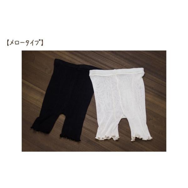 【ネコポス送料無料】 上質絹紡糸使用  冷えとり 冷え取り シルク100%パンツ silk|chiyoji|03