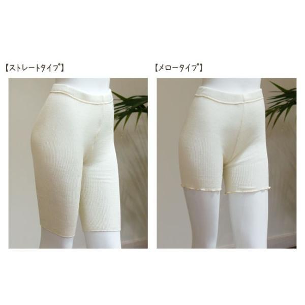 【ネコポス送料無料】 上質絹紡糸使用  冷えとり 冷え取り シルク100%パンツ silk|chiyoji|04