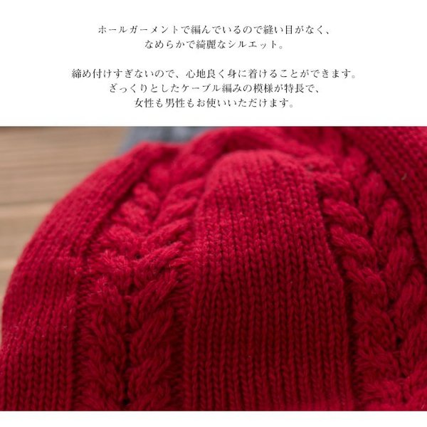 【宅配送料無料】ウール100%ニット帽子とウール100%ロング手袋のセット 冷えとり 冷え取り/ウール/ホールガーメント/ケーブル編み/無縫製/アームウォーマ|chiyoji|04