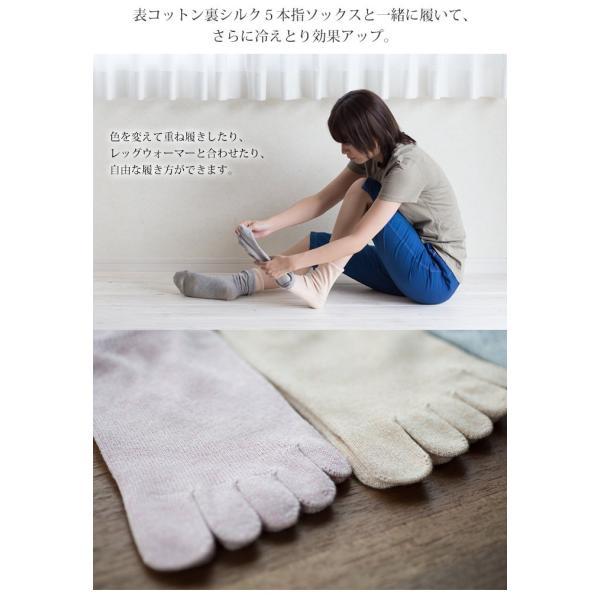 【ネコポス送料無料】表コットン裏シルク冷えとりソックス3足組  冷えとり 冷え取り靴下 コットン 冷えとり靴下 silk シルク 靴下 日本製  かかと有り|chiyoji|03