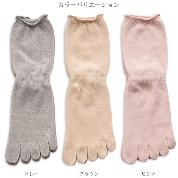 【ネコポス送料無料】表コットン裏シルク冷えとりソックス3足組  冷えとり 冷え取り靴下 コットン 冷えとり靴下 silk シルク 靴下 日本製  かかと有り|chiyoji|06