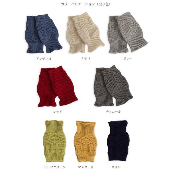 【ネコポス送料無料】ウール100% ケーブル編み手袋 冷えとり 冷え取り/ウール/ホールガーメント/ケーブル編み/無縫製/アームウォーマー/手袋/日本製 chiyoji 04