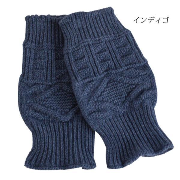 【ネコポス送料無料】ウール100% ケーブル編み手袋 冷えとり 冷え取り/ウール/ホールガーメント/ケーブル編み/無縫製/アームウォーマー/手袋/日本製 chiyoji 05