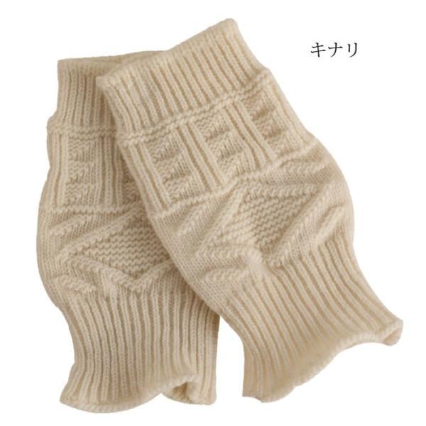 【ネコポス送料無料】ウール100% ケーブル編み手袋 冷えとり 冷え取り/ウール/ホールガーメント/ケーブル編み/無縫製/アームウォーマー/手袋/日本製 chiyoji 06