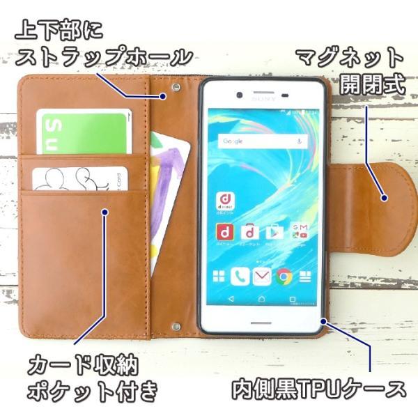 LG K50 802LG ケース LGK50 カバー K50ケース K50カバー 802LGケース 802LGカバー 手帳 コンチョ付きデニム 手帳型 LGK50手帳 K50手帳型 802LG手帳 chleste 04