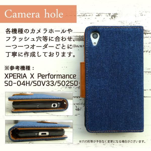 LG K50 802LG ケース LGK50 カバー K50ケース K50カバー 802LGケース 802LGカバー 手帳 コンチョ付きデニム 手帳型 LGK50手帳 K50手帳型 802LG手帳 chleste 09