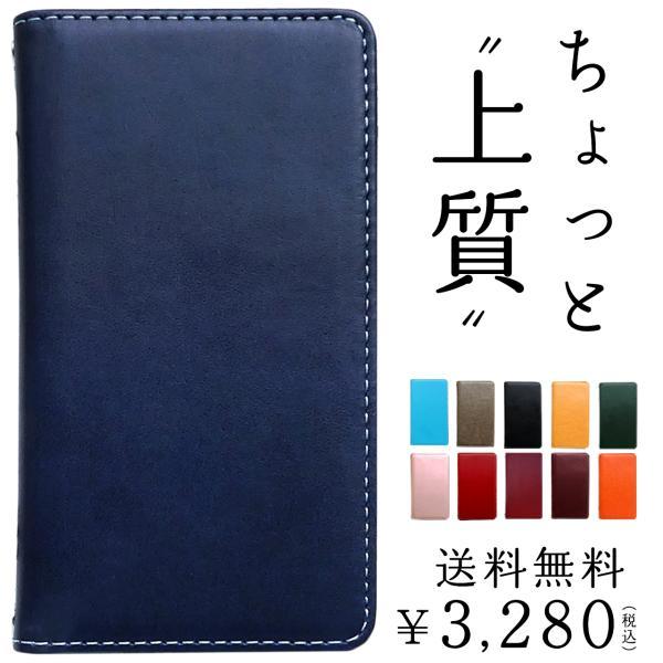 LG K50 802LG ケース LGK50 カバー K50ケース K50カバー 802LGケース 802LGカバー 手帳 ちょっと上質なカラー 手帳型 LGK50手帳 K50手帳型 802LG手帳|chleste