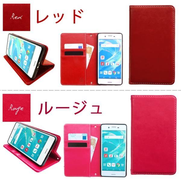 LG K50 802LG ケース LGK50 カバー K50ケース K50カバー 802LGケース 802LGカバー 手帳 ちょっと上質なカラー 手帳型 LGK50手帳 K50手帳型 802LG手帳|chleste|16