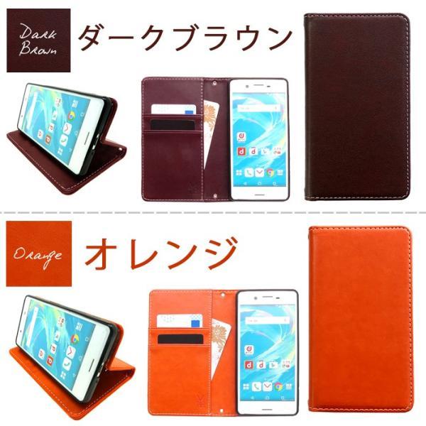 LG K50 802LG ケース LGK50 カバー K50ケース K50カバー 802LGケース 802LGカバー 手帳 ちょっと上質なカラー 手帳型 LGK50手帳 K50手帳型 802LG手帳|chleste|17