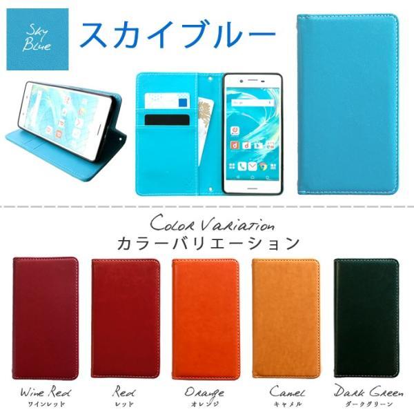 LG K50 802LG ケース LGK50 カバー K50ケース K50カバー 802LGケース 802LGカバー 手帳 ちょっと上質なカラー 手帳型 LGK50手帳 K50手帳型 802LG手帳|chleste|18