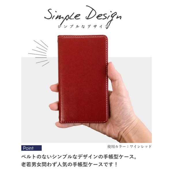 LG K50 802LG ケース LGK50 カバー K50ケース K50カバー 802LGケース 802LGカバー 手帳 ちょっと上質なカラー 手帳型 LGK50手帳 K50手帳型 802LG手帳|chleste|03
