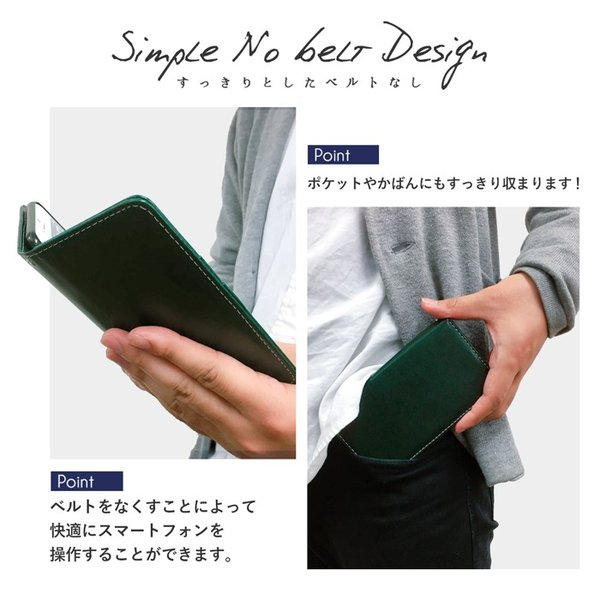 LG K50 802LG ケース LGK50 カバー K50ケース K50カバー 802LGケース 802LGカバー 手帳 ちょっと上質なカラー 手帳型 LGK50手帳 K50手帳型 802LG手帳|chleste|04
