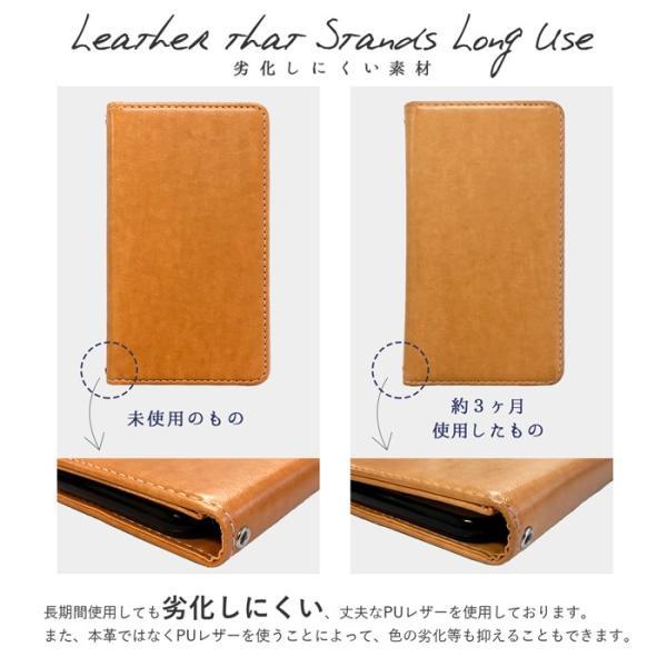 LG K50 802LG ケース LGK50 カバー K50ケース K50カバー 802LGケース 802LGカバー 手帳 ちょっと上質なカラー 手帳型 LGK50手帳 K50手帳型 802LG手帳|chleste|09