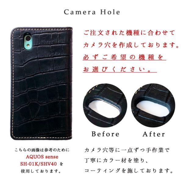 iPhoneXS iPhoneX アイフォン iPhone XS X ケース アイフォンXS アイフォンX 手帳 クロコダイル型押し本革 手帳型 アイフォーン アイフォーンXS アイフォーンX|chleste|12