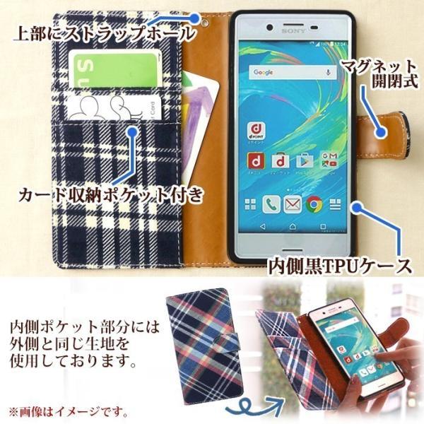 Nexus 5X ケース 手帳 チェック柄 手帳ケース Y!mobile ワイモバイル Nexus5X ネクサス5X Nexus5Xケース ネクサス5Xケース|chleste|04