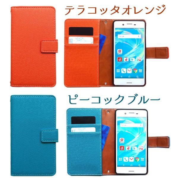 Nexus 5X ケース 手帳 型押し 手帳ケース Y!mobile ワイモバイル Nexus5X ネクサス5X Nexus5Xケース ネクサス5Xケース|chleste|05