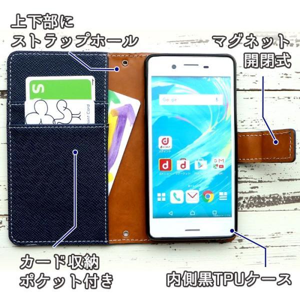 Nexus 5X ケース 手帳 型押し 手帳ケース Y!mobile ワイモバイル Nexus5X ネクサス5X Nexus5Xケース ネクサス5Xケース|chleste|06