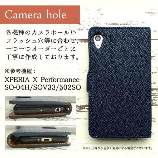 Nexus 5X ケース 手帳 型押し 手帳ケース Y!mobile ワイモバイル Nexus5X ネクサス5X Nexus5Xケース ネクサス5Xケース|chleste|08