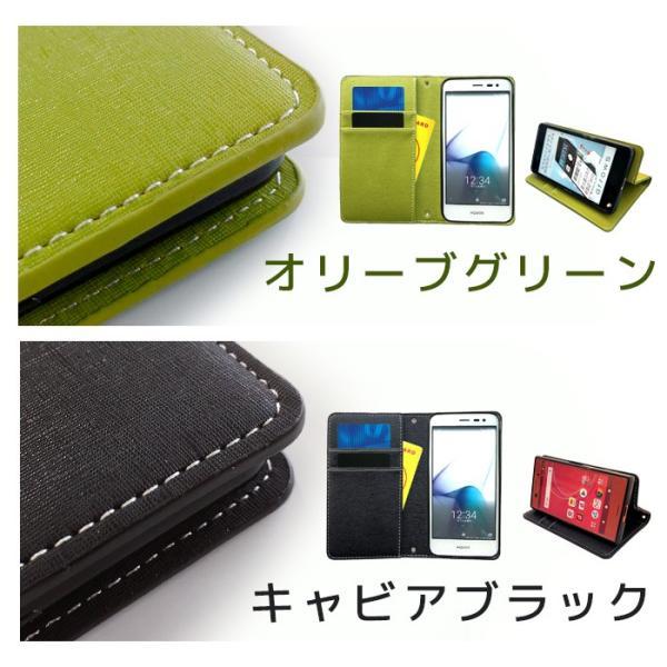 Nexus 5X ケース 手帳 マダム 手帳ケース Y!mobile ワイモバイル Nexus5X ネクサス5X Nexus5Xケース ネクサス5Xケース|chleste|05