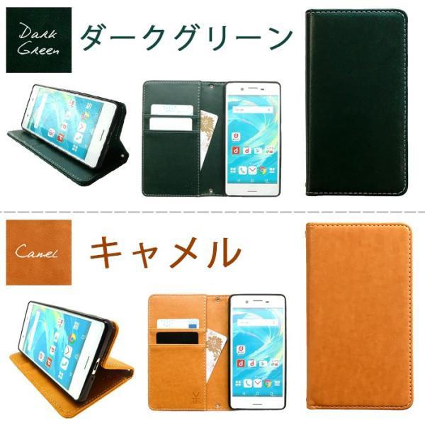 Nexus 5X ケース 手帳 ちょっと上質なカラー 手帳ケース Y!mobile ワイモバイル Nexus5X ネクサス5X Nexus5Xケース ネクサス5Xケース|chleste|13
