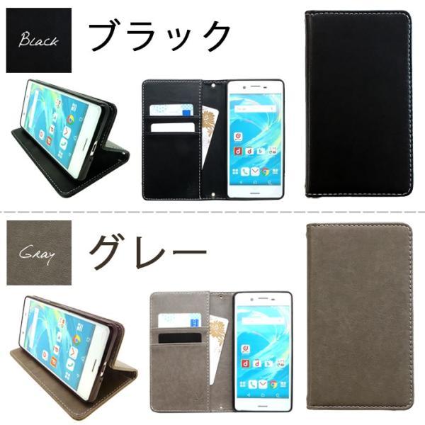 Nexus 5X ケース 手帳 ちょっと上質なカラー 手帳ケース Y!mobile ワイモバイル Nexus5X ネクサス5X Nexus5Xケース ネクサス5Xケース|chleste|14