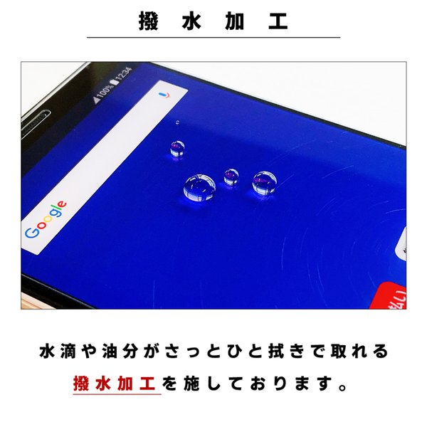 Android One S3 アンドロイドワンS3 AndroidOne S3 Y!mobile ワイモバイル Ymobile 強化ガラスシール 画面保護フィルム|chleste|05
