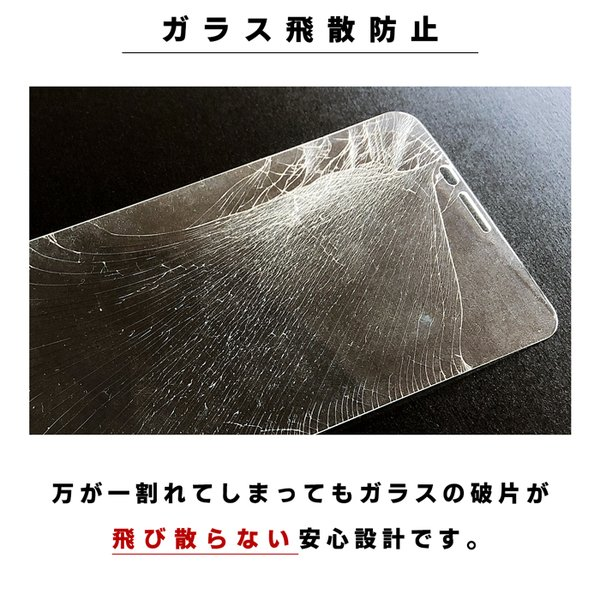 Android One S3 アンドロイドワンS3 AndroidOne S3 Y!mobile ワイモバイル Ymobile 強化ガラスシール 画面保護フィルム|chleste|06