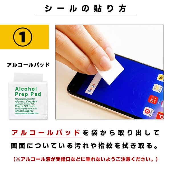 Android One S3 アンドロイドワンS3 AndroidOne S3 Y!mobile ワイモバイル Ymobile 強化ガラスシール 画面保護フィルム|chleste|07