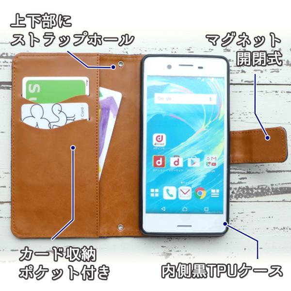 Android one S5 ケース S5ケース S5カバー デニム 手帳型 AQUOS sense2 かんたん SHV43K SH-01L SHV43 SH-M08 にも対応|chleste|05