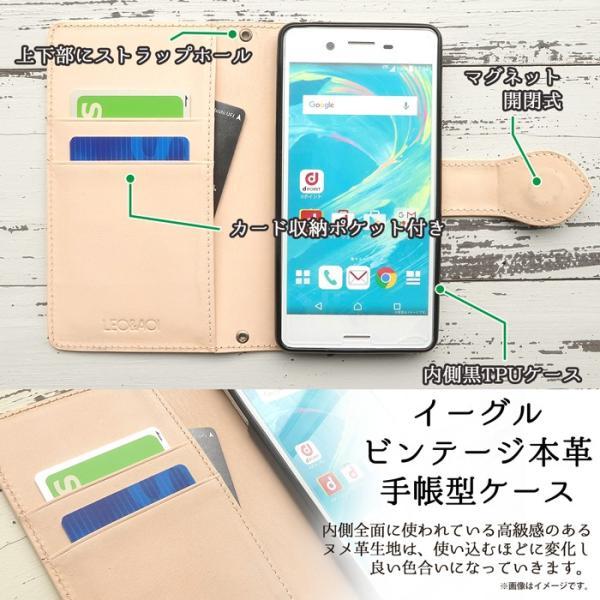 Android one S5 ケース S5ケース S5カバー 本革 イーグル 手帳型 AQUOS sense2 かんたん SHV43K SH-01L SHV43 SH-M08 にも対応 chleste 03